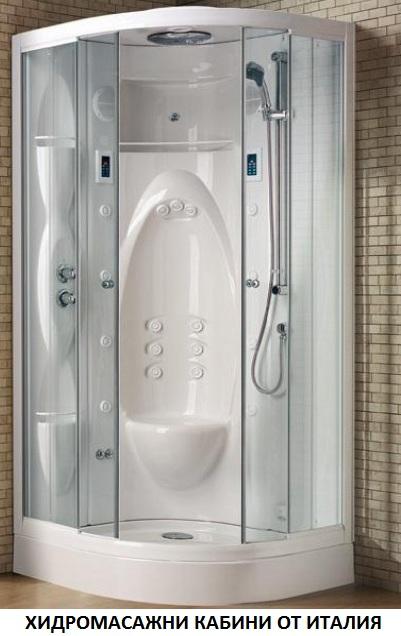 За бани от булгрес луксозната баня